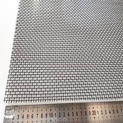 10目904L轧花方孔网,UNS N08904不锈钢筛网报价