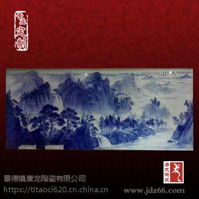 千火陶瓷 景德镇别墅大厅陶瓷壁画定制