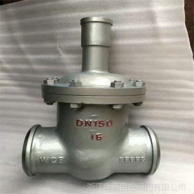 供应 铸钢防盗闸阀 FDZ45H-16C DN125 法兰工业闸阀 欢迎来电咨询