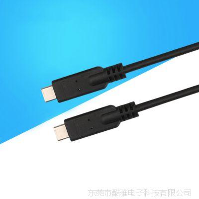 酷雅新款通用 type-c 转接线 C TO C公对公数据传输线 黑色