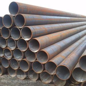 山东热扩钢管厂 820*10 20#大口径热扩无缝钢管现货