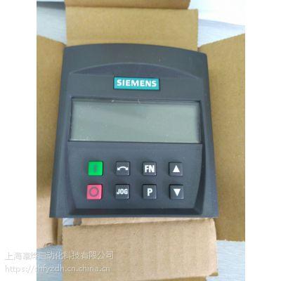西门子变频器 MM440 6SE6440-2UD17-5AA1现货 代理商特价销售