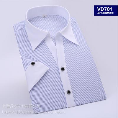 上海衬衫工作服男女 短袖衬衫 供应批发厂家直销