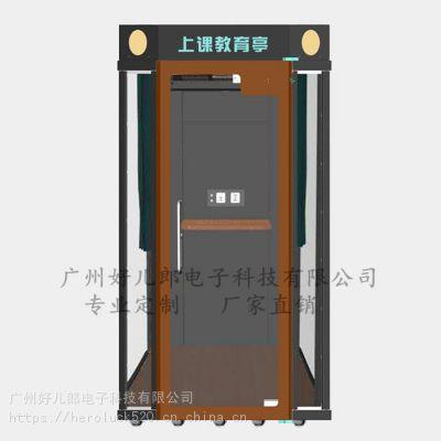 定制一个自助点歌机隔音机箱哪里有厂家定制多少钱