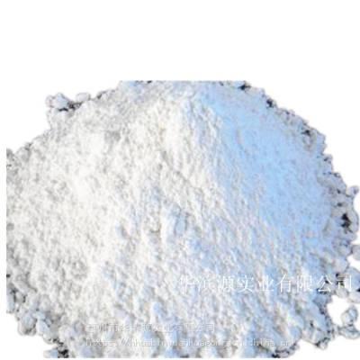 直销批发一等品轻质氧化镁95%苦土;灯粉 煅苦土 镁氧;量大从优