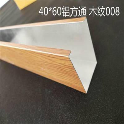 工程造形铝方通质量厂家