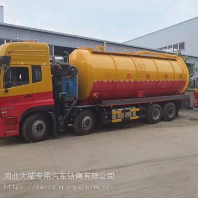 东风天龙后八轮20吨真空吸污车联合疏通车厂家直销