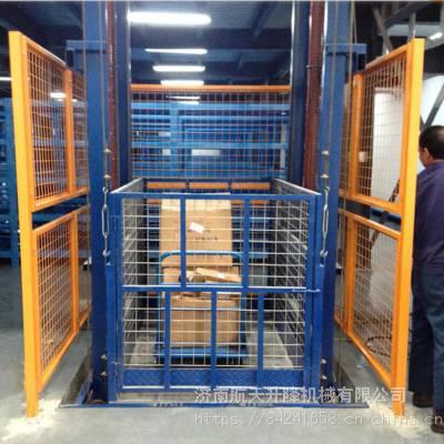 宝鸡厂房仓库货物提升机 升高11米2吨载货货梯 装车用升降机 航天厂家诚招代理