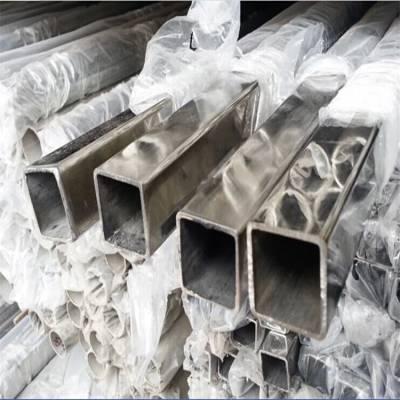 佛山厂家316L不锈钢方管19*19*0.7/含税价格多少