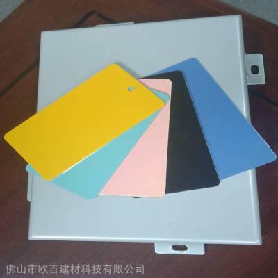 氟碳铝板_外墙氟碳铝单板_幕墙优质氟碳铝单板生产厂家