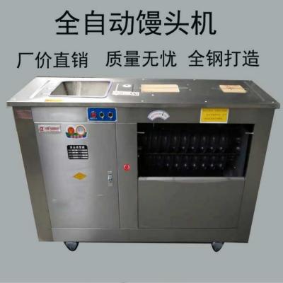 直销庆阳市馒头成型机 圆馍机 做馒头的机器