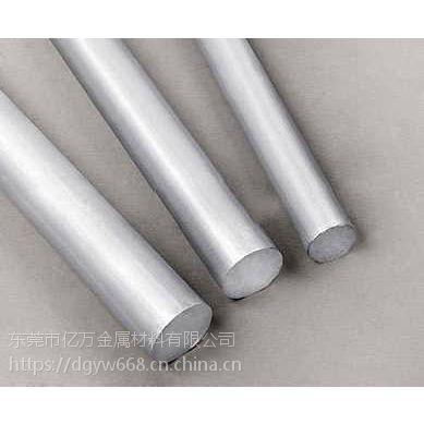 铝材厂家供应AL5052铝合金AL5052铝带/铝棒/铝板