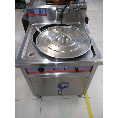 郑州煮面炉商用燃气麻辣烫锅保温电热节能煮面锅煲粥汤面炉煮面桶
