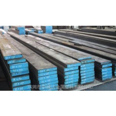 日标工具钢SKD11模具钢硬度,SKD61高耐磨韧性冷作模具钢