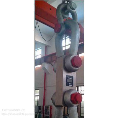 150吨200T3000kn吊秤式拉力计-测力精度高.稳.准