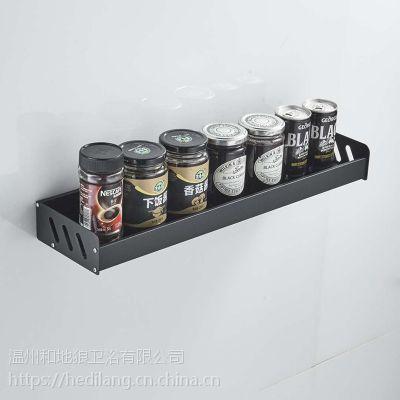 和地狼黑色厨房置物架壁挂太空铝家用调味料收纳架子五金挂件打孔