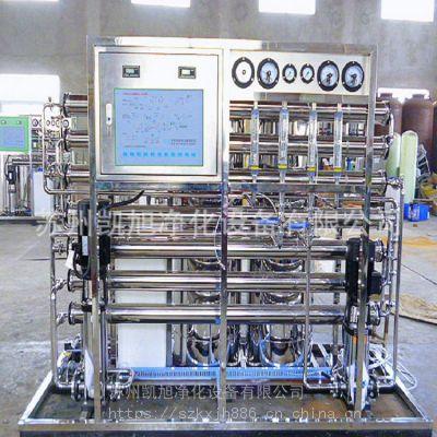 供应纯化水设备 水处理设备反渗透设备 医疗器械三类纯化水