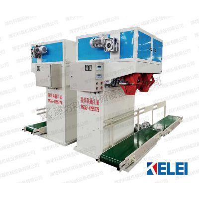 科磊KLC-50F-S敞口袋粉料颗粒包装机 质量稳定 高效率包装