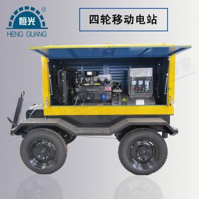 50kw移动拖车柴油发电机组 防雨移动电站