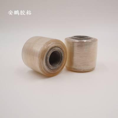 厂家供应PVC电线膜 环保无气味包装膜 缠绕膜拉伸膜