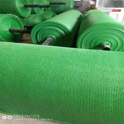 工地土覆盖绿网 环保盖土防尘网价格 施工防尘网