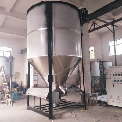 大型立式不锈钢混料烘干设备 塑料搅拌烘干机