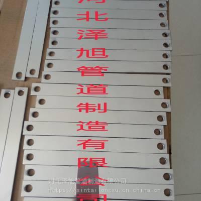 管道吹扫铝靶板 蒸汽靶板装置厂家