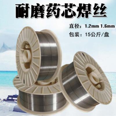 D806明弧耐磨焊丝 yd806抗裂耐磨埋弧焊丝 YD806耐磨埋弧药芯电焊丝