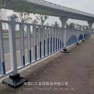 河南马路交通护栏厂家 人车分流护栏 市政公路隔离栏 底座护栏价格