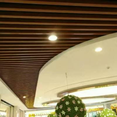 开封木纹铝方通-开封U型木纹铝方通厂家-开封木纹造型铝方通