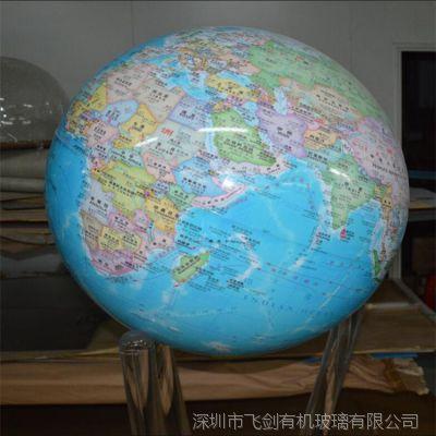 深圳厂家直销亚克力圆球 发光圆球灯罩 科教专用地球仪模型