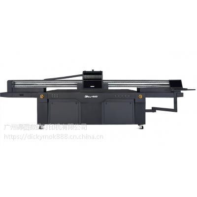 橱柜衣柜面板打印机 2513平板打印机 DETU/得图
