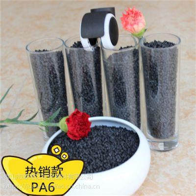 广东厂价尼龙工程塑料改性PA6本色加纤15%阻燃尼龙6增强阻燃V0