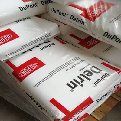 POM美国杜邦1700P聚甲醛价格优惠 抗紫外线稳定