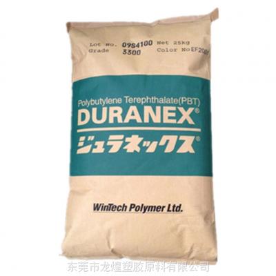 PBT日本宝理3105脱模级加纤15%增强级热稳定性导电级通用级纤维