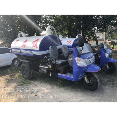 运输粪水车 润丰 柴油三立方抽粪车 抽粪装罐吸粪车