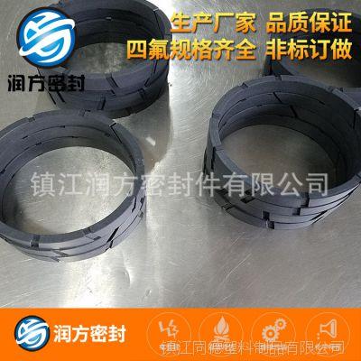 可以根据客户的工况以及使用环境定制耐磨型不伤对磨件聚四氟乙烯
