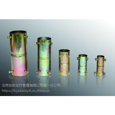 北京jdg 北京jdg穿线管生产厂家