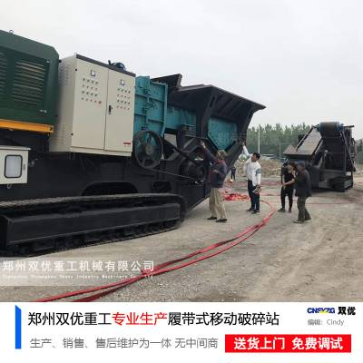高环保低能耗 湖南株洲履带式移动破碎站节能环保新技术