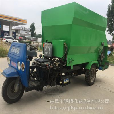 柴油三轮5立方投料车价格 牛场投料车 牛羊草料投料车厂家