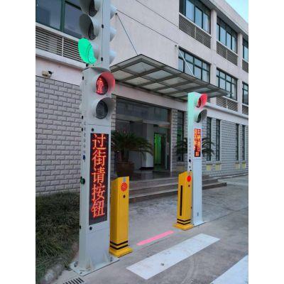 一体式人行灯,交通信号灯人行灯,RX300-3,SINOJUNGLE,赛诺交科