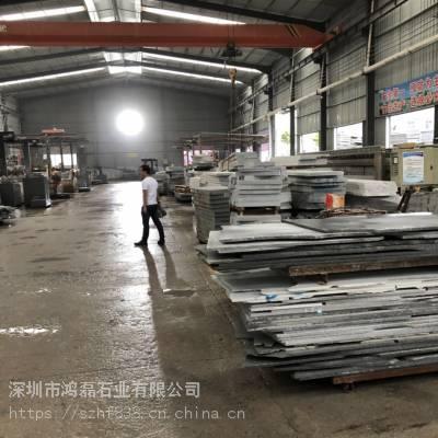 深圳厂家销售山西黑石材 中国黑板材 现货供应 量大从优