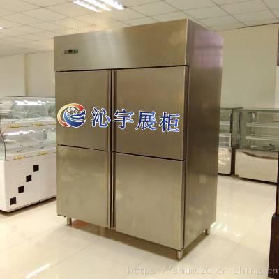 供应沁宇优质四门不锈钢厨房冷藏柜(CFLC-1)