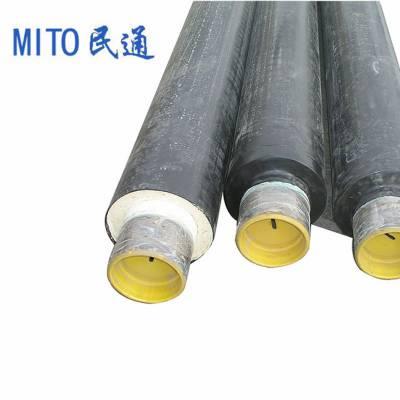 民通预制 DN20~1400 一步法聚氨酯保温管生产
