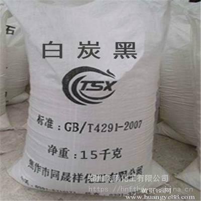 厂家直销沉淀法白炭黑 200目二氧化硅粉 消光粉 抗结块剂 20公斤装现货供应