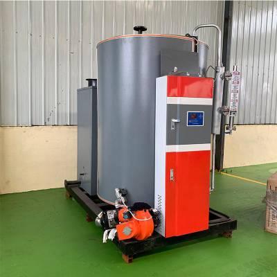 厂家直销燃油燃气蒸汽发生器