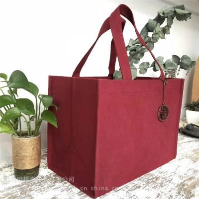 【织耕堂】厂家定做精美棉布包手提袋 环保学校招生宣传广告袋
