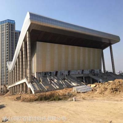 建筑幕墙造型铝单板装饰氟碳喷涂铝单板厂家
