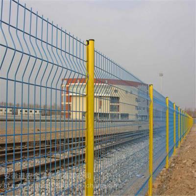 批发合肥地区双边丝护栏网铁丝网围栏 高速公路护栏网安全网围栏网现货