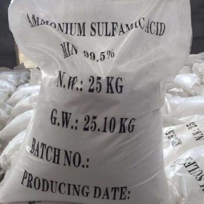 氨基磺酸厂家直销 氨基磺酸镍的含量及说明 氨基磺酸化学试剂的用途